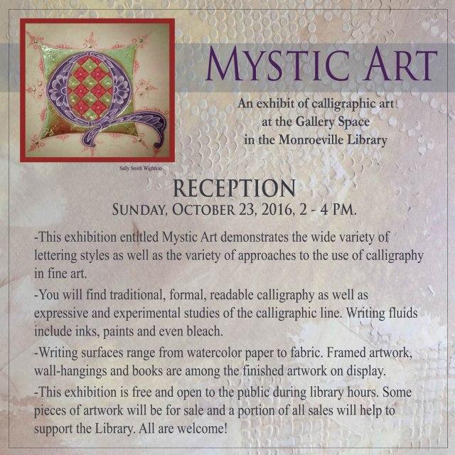 exhibit-invite-2016
